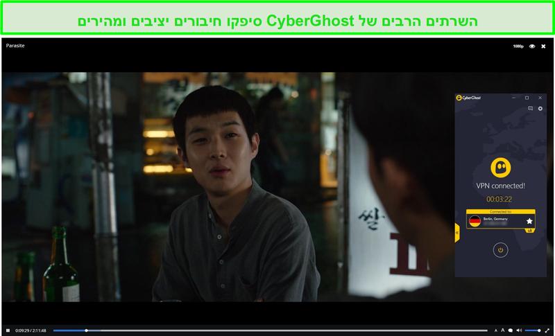 ליפט תמרזה ךות ןרוקפופ ןמזה לע הנגה CyberGhost לש ךסמ םוליצ