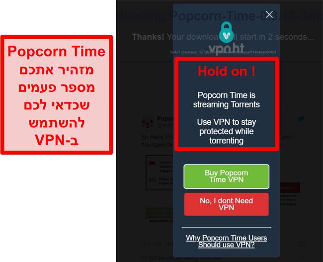 VPN-ב שמתשהל םיכירצ םהש םישמתשמ הרהזאה ןמז ןרוקפופ לש ךסמ םולצת
