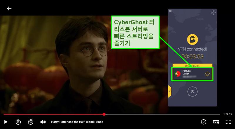포르투갈 서버에 연결 하 고 넷 플 릭 스에 해리 포터 스트리밍 사이버 고스트 VPN의 스크린 샷