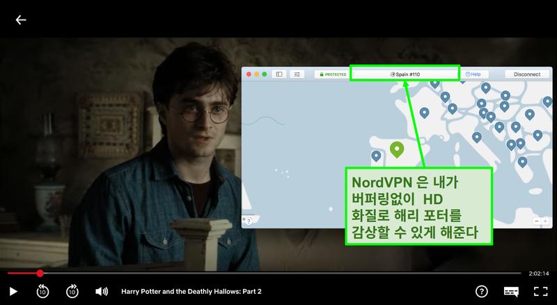 NordVPN의 스크린 샷스페인 서버에 연결 및 넷플릭스에서 해리 포터 스트리밍