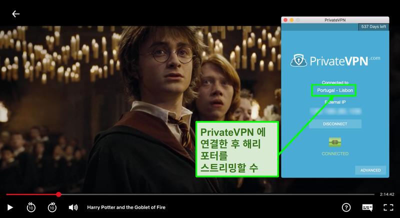 포르투갈 서버에 연결 하 고 넷 플 릭 스에 해리 포터 스트리밍 개인 VPN의 스크린 샷