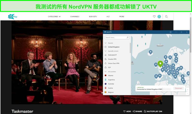 NordVPN 在英国电视上解封任务主管的屏幕截图