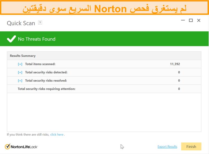 لقطة شاشة لنتيجة الفحص السريع لـ Norton 360