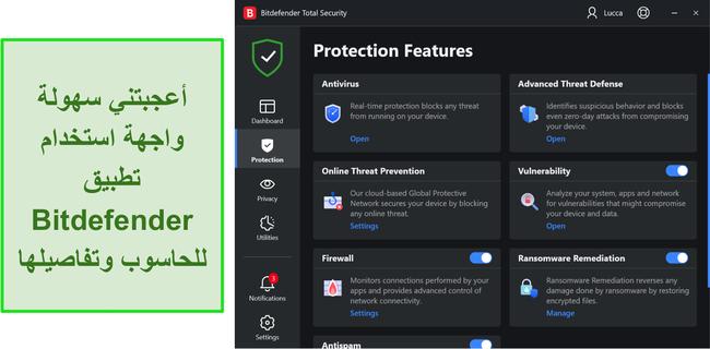 لقطة شاشة لواجهة تطبيقات Windows الخاصة بـ Bitdefender