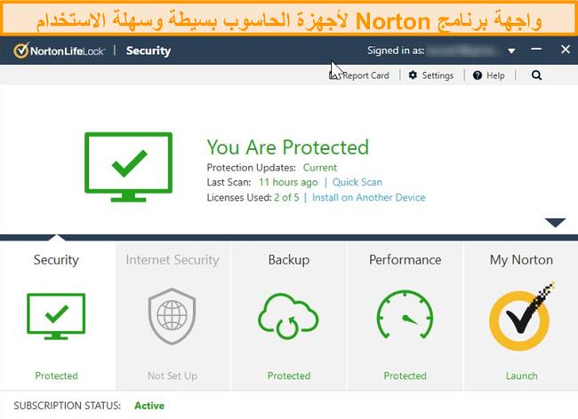 لقطة شاشة لصفحة Norton 360 الرئيسية على نظام Windows