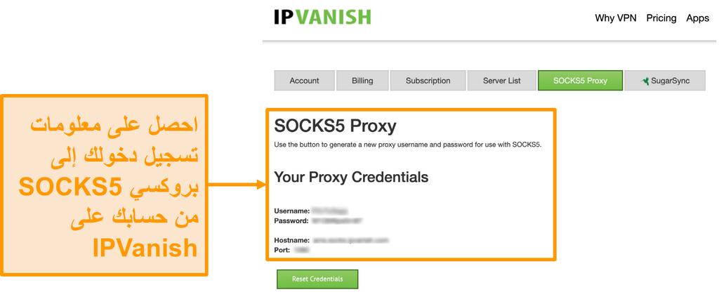 ﻊﻗﻮﻤﻟﺍ ﻰﻠﻋ SOCKS5 ﻲﻧﺎﺠﻤﻟﺍ IPVanish ﻞﻴﻛﻭ ﻡﺩﺎﺧ ﺩﺎﻤﺘﻋﺍ ﻕﺍﺭﻭﻷ ﺔﺷﺎﺷ ﺔ