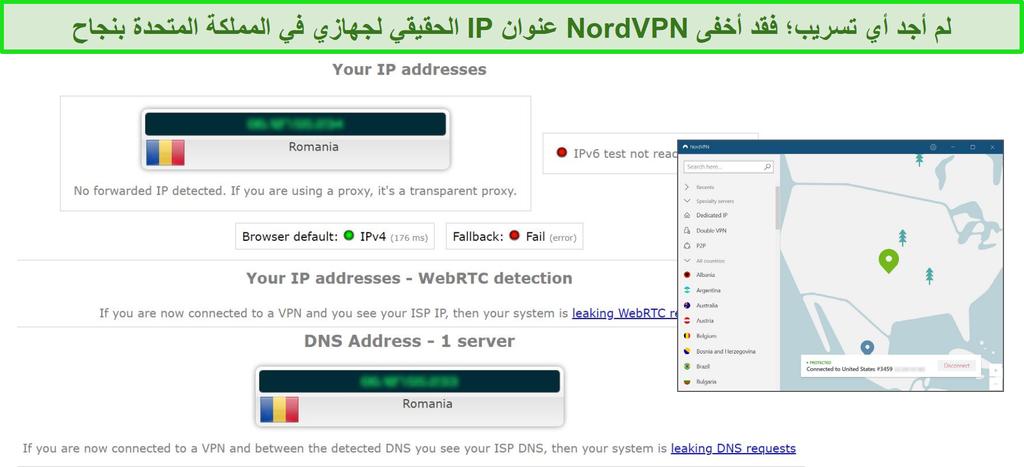 ﺎﻴﻧﺎﻣﻭﺭ ﻲﻓ ﻡﺩﺎﺨﺑ ﻝﺎﺼﺗﻻﺍ ءﺎﻨﺛﺃ DNS ﻭ WebRTC ﻭ IP ﺭﺎﺒﺘﺧﺍ ﺯﺎﻴﺘﺟﺍ ﻲﻓ