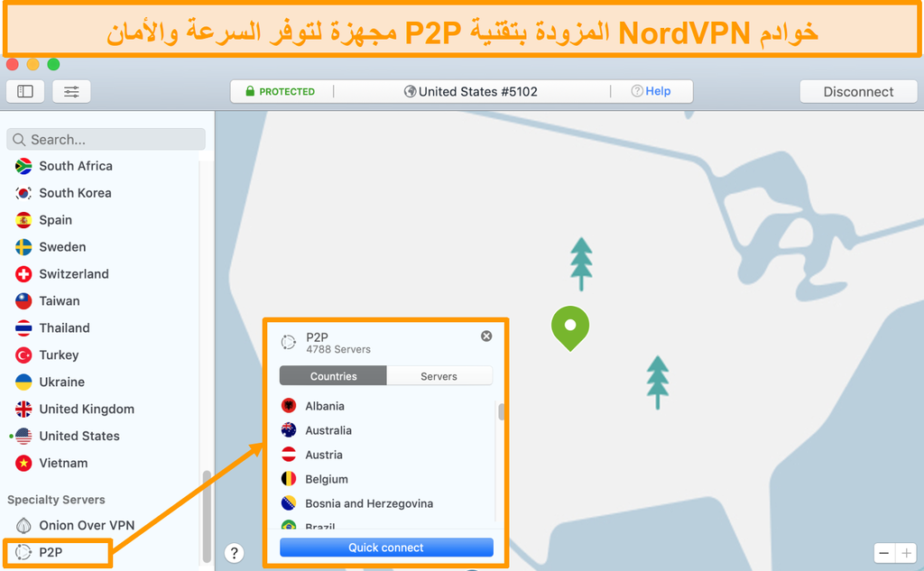 Mac ﻖﻴﺒﻄﺗ ﻰﻠﻋ NordVPN ـﺑ ﺔﺻﺎﺨﻟﺍ P2P ﻡﺩﺍﻮﺨﻟ ﺔﺷﺎﺷ ﺔﻄﻘﻟ