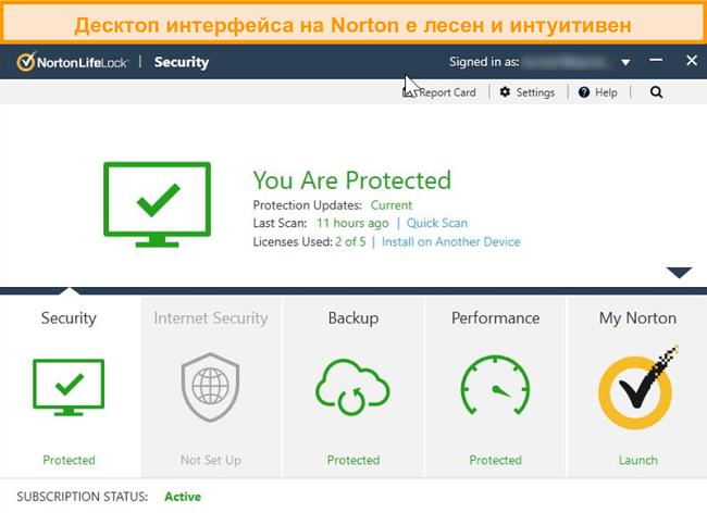 Екранна снимка на началната страница на Norton 360 за Windows