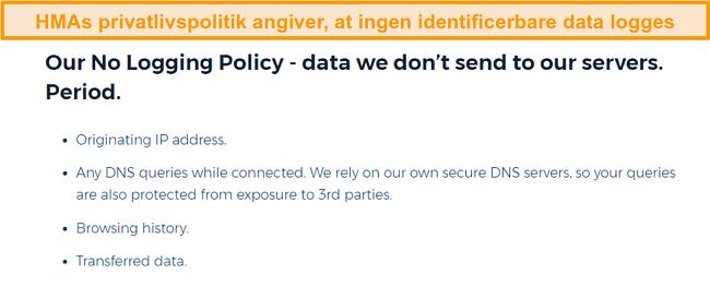 Skærmbillede af HMA VPN (Hidemyass) og dens ingen logning fortrolighedspolitik