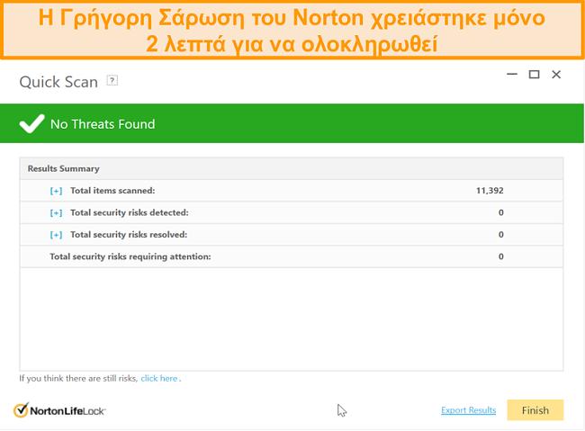 Στιγμιότυπο οθόνης του αποτελέσματος γρήγορης σάρωσης του Norton 360