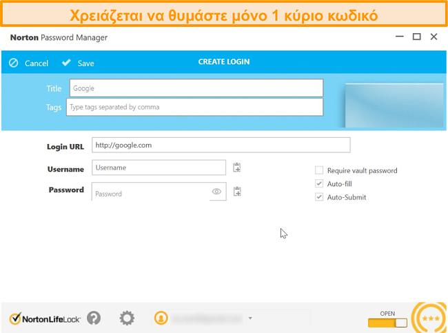 Στιγμιότυπο οθόνης του θησαυρού διαχειριστή κωδικών πρόσβασης του Norton 360