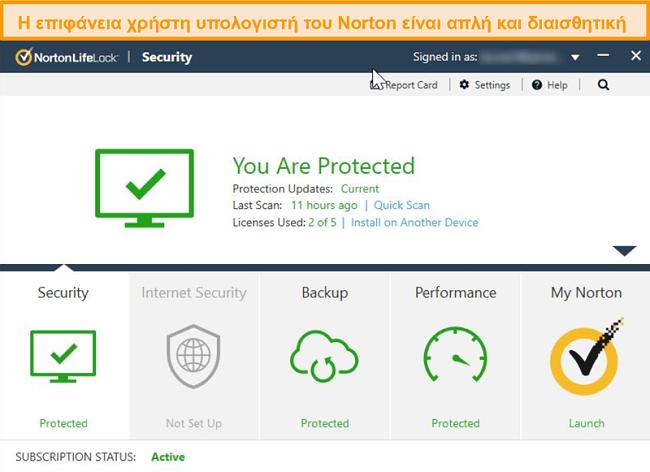 Στιγμιότυπο οθόνης της αρχικής σελίδας του Norton 360 στα Windows