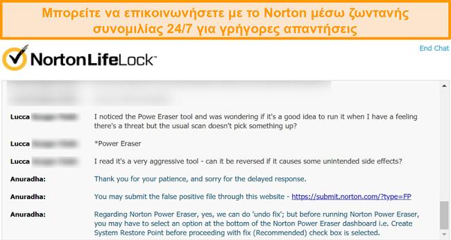 Στιγμιότυπο οθόνης μιας συνομιλίας με έναν πράκτορα υποστήριξης πελατών της Norton μέσω ζωντανής συνομιλίας.