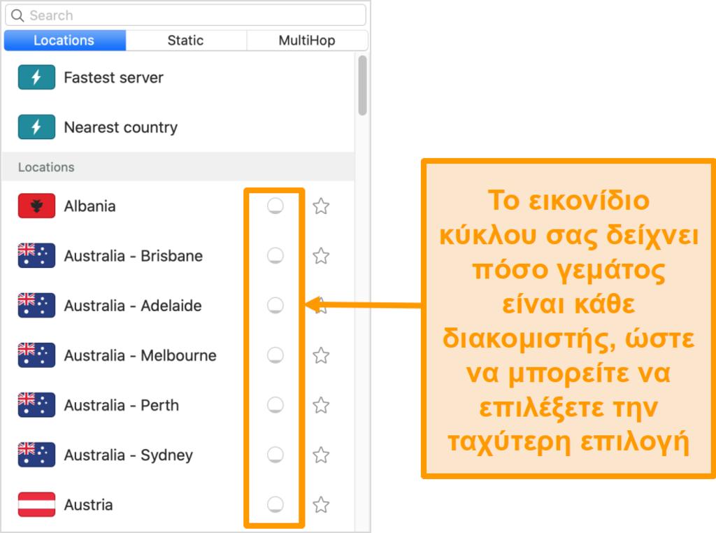 Στιγμιότυπο οθόνης της λίστας διακομιστών του Surfshark που εμφανίζει το φορτίο του διακομιστή
