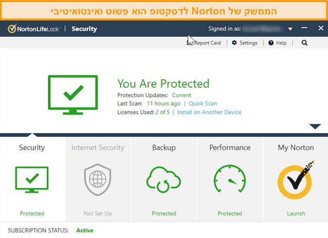 ממשק Windows Norton 360