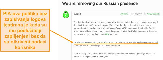 Snimka zaslona s web-mjestom privatnog internet pristupa VPN-a s objavom bloga koji opisuje razlog povlačenja PIA iz Rusije