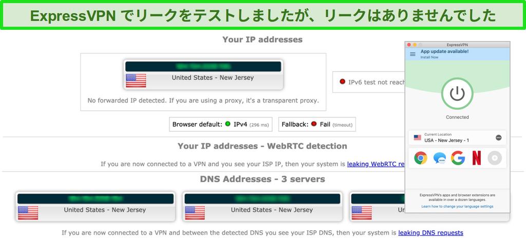 米国のサーバーに接続している間に ExpressVPN が IP、WebRTC、および DNS リーク テストに合格した場合のスクリーンショット