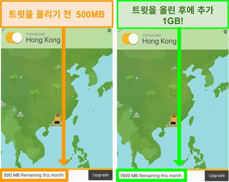 트위터 프로모션을 위해 1GB 추가 데이터를 무료로 제공하는 TunnelBear의 스크린 샷