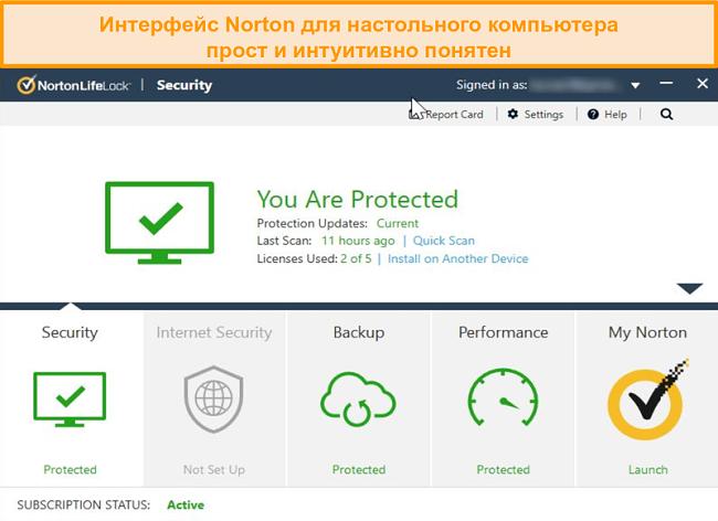 Интерфейс Norton 360 для Windows