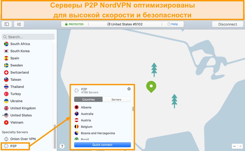 Снимок экрана P2P-серверов NordVPN в приложении Mac