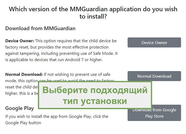 Скриншот выбора типа установки