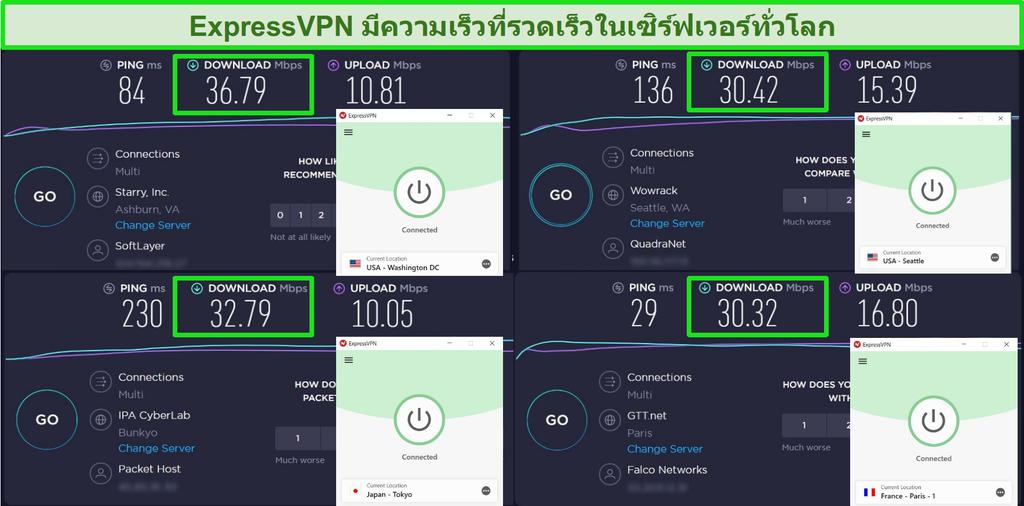 สกรีนช็อตของ ExpressVPN เชื่อมต่อกับเซิร์ฟเวอร์ที่แตกต่างกันและทดสอบความเร็ว Ookla