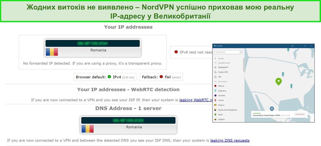 Знімок екрана NordVPN успішно проходить тест на витік IP, WebRTC та DNS під час підключення до сервера в Румунії