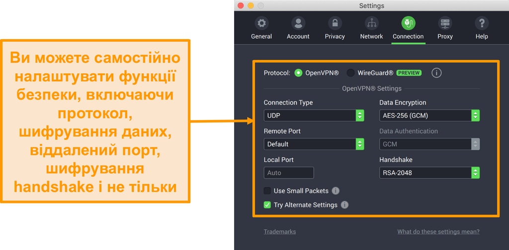 Знімок екрана приватного VPN доступу до Інтернету та його програми для Mac, де відображаються параметри налаштування вкладки Підключення