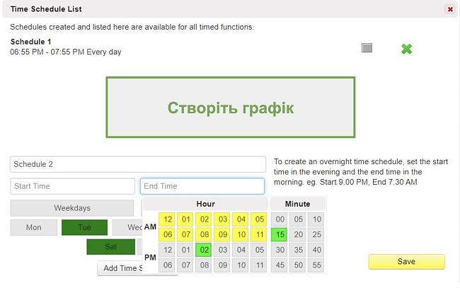 Знімок екрана списку розкладу часу