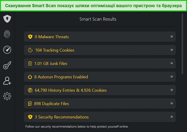 Знімок екрана результатів Smart Scan