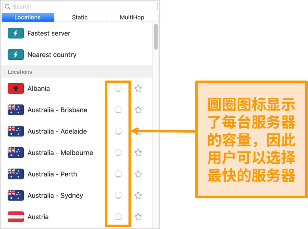 显示服务器负载的 Surfshark 服务器列表的屏幕截图