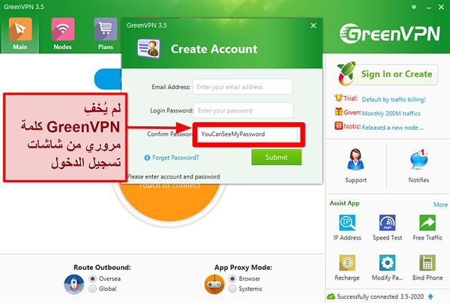 لقطة شاشة لواجهة GreenVPN تعرض إنشاء الحساب وشاشة تسجيل الدخول