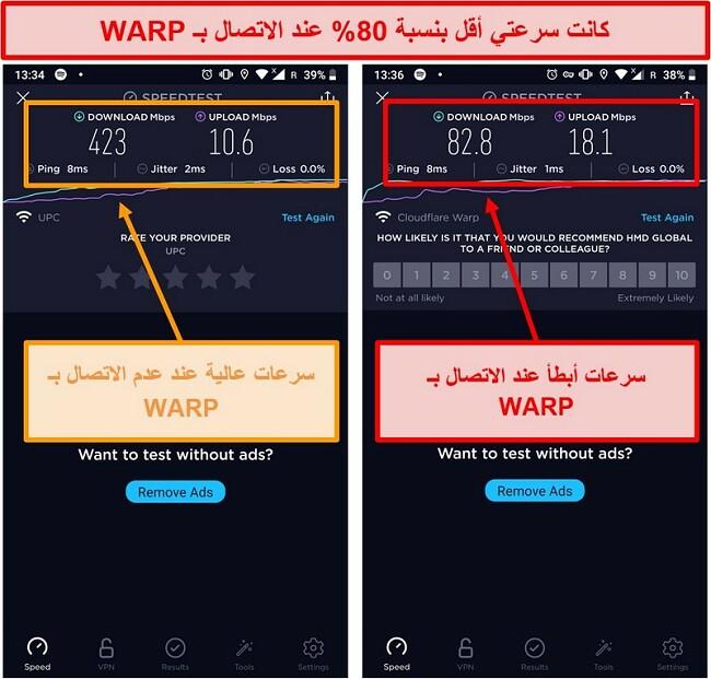 لقطة شاشة لاختبار سرعة بسرعات أبطأ بنسبة 80٪ باستخدام WARP