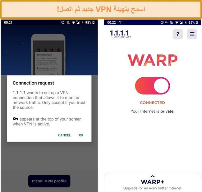 لقطة شاشة لتكوينات WARP VPN لإعدادها على iPhone