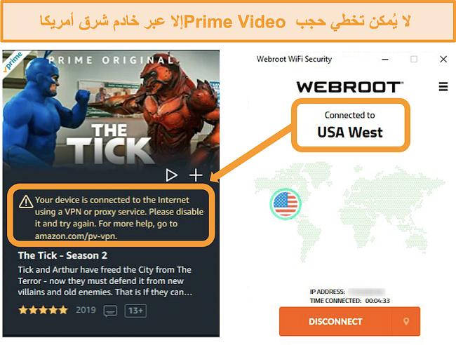 لقطة شاشة لخطأ وكيل Amazon Prime Video أثناء الاتصال بخادم USA West الخاص بـ Webroot WiFi Security