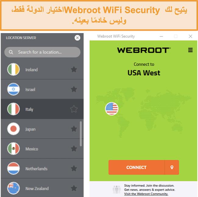لقطة شاشة لقائمة شبكة خادم Webroot WiFi Security