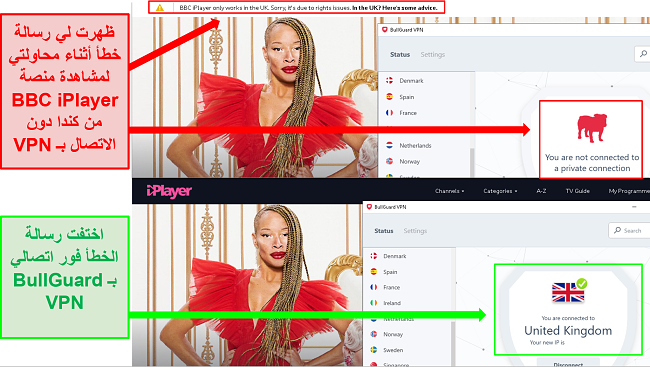 لقطة شاشة لإمكانية الوصول إلى BBC iPlayer في المملكة المتحدة ولكن ليس في كندا