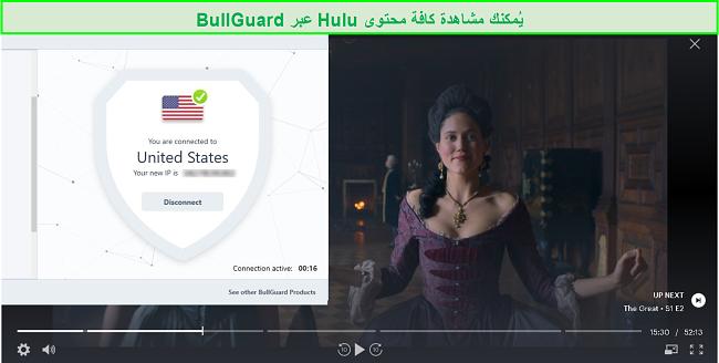 لقطة من The Great on Hulu مع توصيل BullGuard