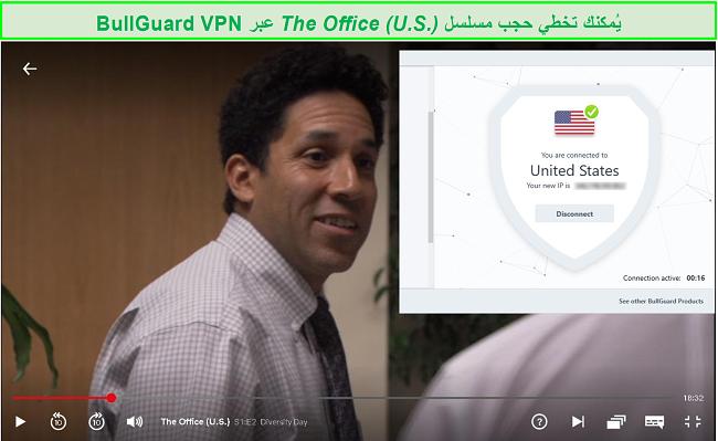 لقطة شاشة للمكتب على Netflix مع توصيل BullGuard