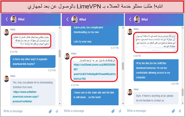 LimeVPN agents request remote access لقطة شاشة لـ