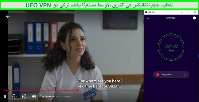 تلعب Netflix عرضًا تلفزيونيًا تركيًا بينما تكون UFO VPN متصلة بخادمها في تركيا