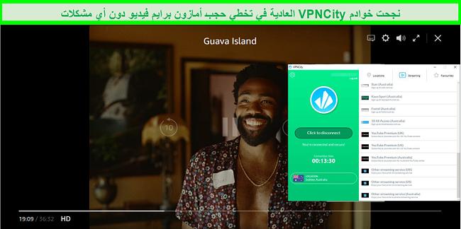 لقطة شاشة لدفق فيديو Amazon Prime في جزيرة Guava Island أثناء تسجيل الدخول إلى خادم VPNCity في أستراليا