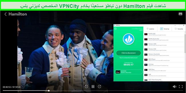 لقطة شاشة لهاملتون وهو يلعب على Disney + أثناء الاتصال بخادم البث المباشر DIsney Plus Australia الخاص بشركة VPNCity