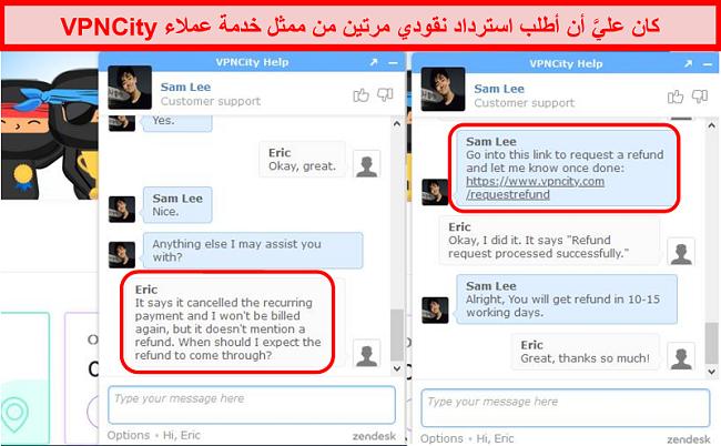 لقطة شاشة لمحادثة مع VPNCity الدردشة المباشرة تعرض عملية طلب استرداد الأموال