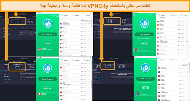 لقطات من نتائج Speedtest.net ، تعرض سرعات في 4 دول مختلفة