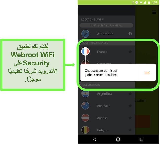 لقطة شاشة لتطبيق Android الخاص بـ Webroot WiFi Security يقدم تعليميًا للمستخدم