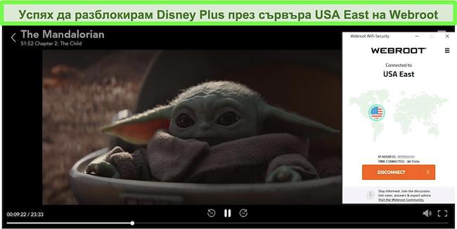 Екранна снимка на Dinsey Plus, играещ The Mandalorian, докато е свързан със сървър в САЩ