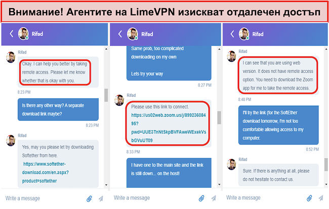 екранна снимка на LimeVPN agents request remote access