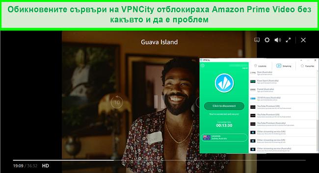 Екранна снимка на Amazon Prime Video стрийминг на остров Гуава, докато сте влезли в VPNCity сървър в Австралия